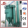 Cylindrical cyclone pulse jet silo dust collection bag filter