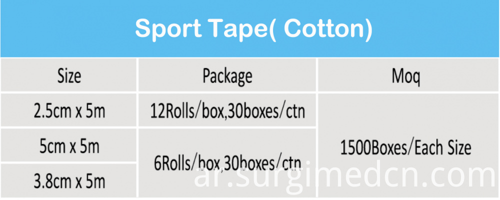 Surgical Cotton Sport Tape Package Size