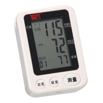 Ambulatory Blood Pressure Meter