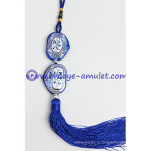 Islamic Car Hanging Ornament Allah Arabic Name Calligraphy Car Hanger Decoration
