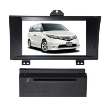 Reproductor de DVD del coche de Windows CE para Honda Elysion (TS8527)