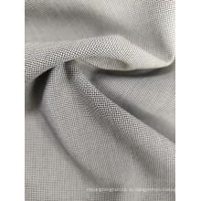 Ткань костюма TR высокой эластичности