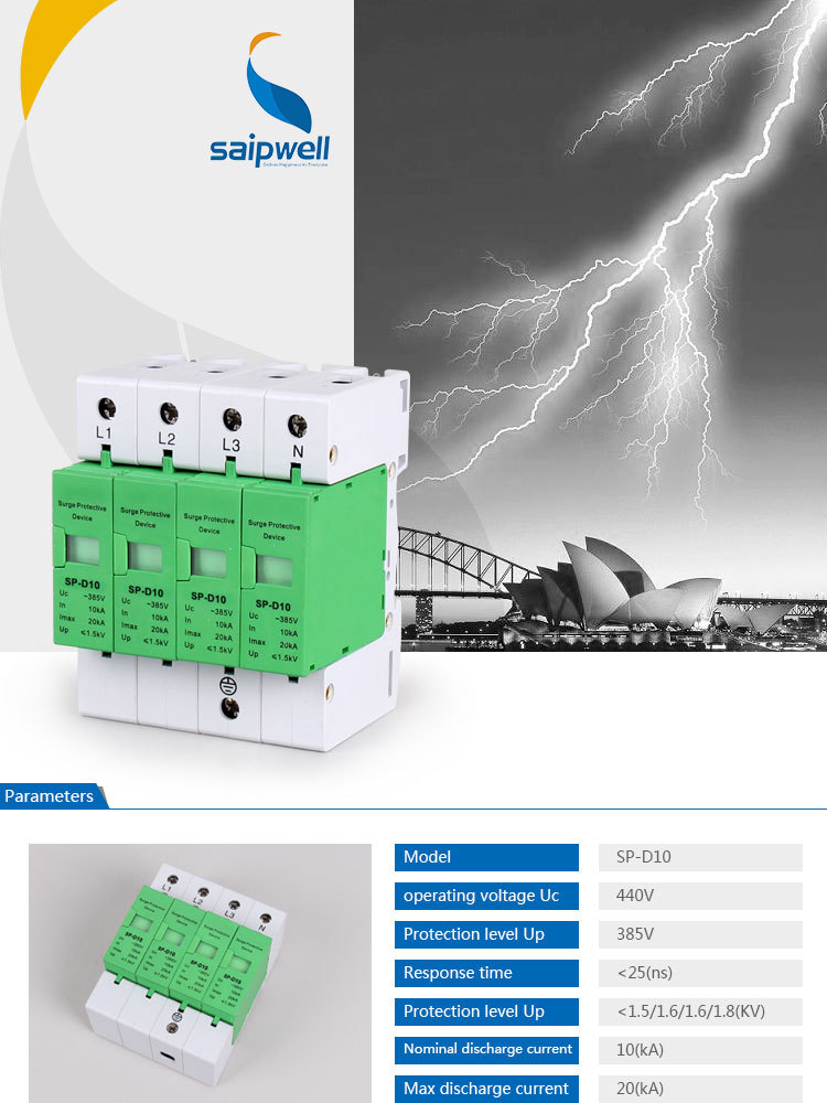 12V Surge Protector,Signal Surge Protective Device,Lightning Counter
