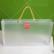 Custom Branding Printing Plastic PP Bag with rope ( big PVC bag)