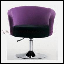 Высота Регулируемая обивка вращающееся кресло для салона/клуба/адвокатского сословия (СП-HC217)