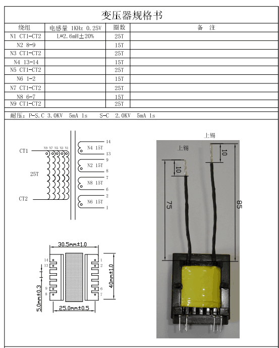Low Core Loss At High Frequency Switching Power Transformer EER43X15 25:15