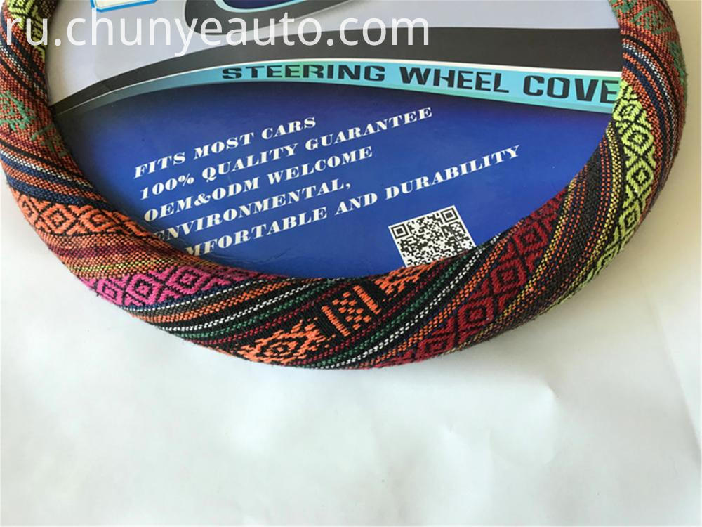 Ethnic Style car steering wheel cover