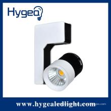 last design wholesale cob led track light ,hygea brand