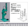 Fastener Insertion Presses (fully automatic or semi automatic with different models)