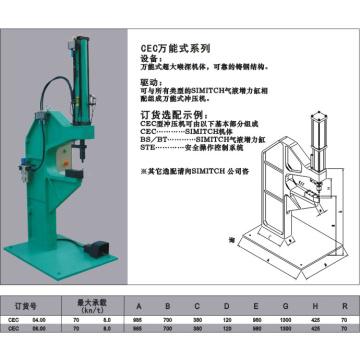 Fastener Insertion Presses (totalmente automática ou semi-automática com diferentes modelos)