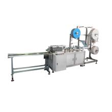 Máquina para fabricar mascarillas quirúrgicas desechables