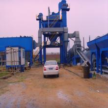 QLB-1000 & 80t Asphaltmischanlage
