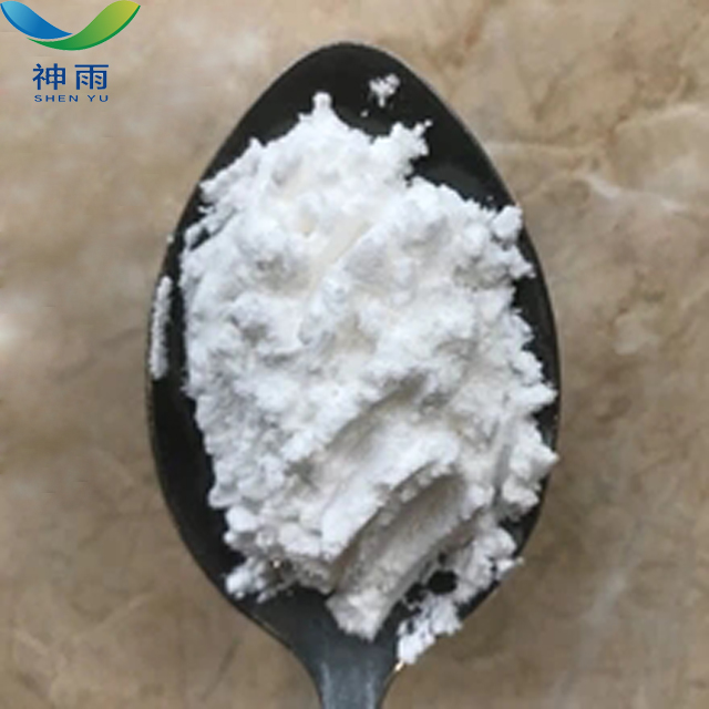 Cas 143 19 1 Sodium Oleate