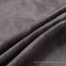 Sofa Upholstery Fabric Synthetic Leather Fabric