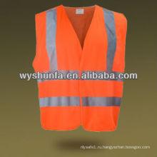 Безопасный светоотражающий жилет EN ISO 20471