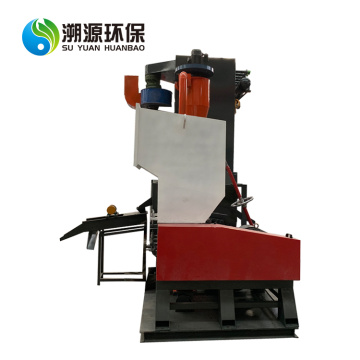 Hot Salling Copper Cable Granulator Machine
