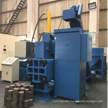Horizontal Scrap Steel Shavings Briquetting Press Machine
