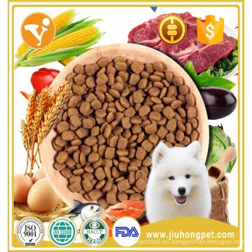 Natural pura comida para mascotas sabor de pollo adulto comida para perros embarazada