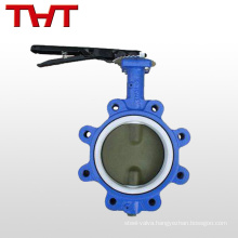 Good performance stainless lug butterfly valve weight manufacturers