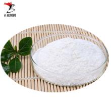 Fruto-oligossacarídeo em pó de alta qualidade de grau alimentício