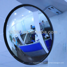 pequeño espejo de punto ciego de seguridad utilizado para la escuela, supermercado, garaje