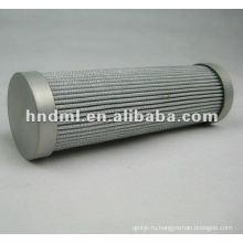MP FILTRI Пилотный фильтр-картридж гидравлического масла CU025A25N, Professional топливный бак, фильтрующий картридж