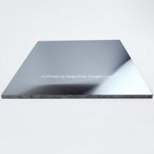 6101 T63 High Conductivity Aluminum Conducting Plates