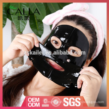 Custom packaging black hydrogel facial mask with best price