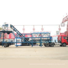 CE Certificate Yhzs35 Mobile Concrete Batching Plant CE Approved