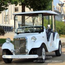 2 местный китайский дешевый мини-автомобиль батареи на продажу
