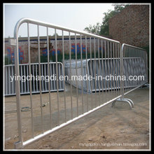 High Quality Road Way Safety Crowd Control Barrier