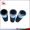 3 inch 4 inch Rubber Hose