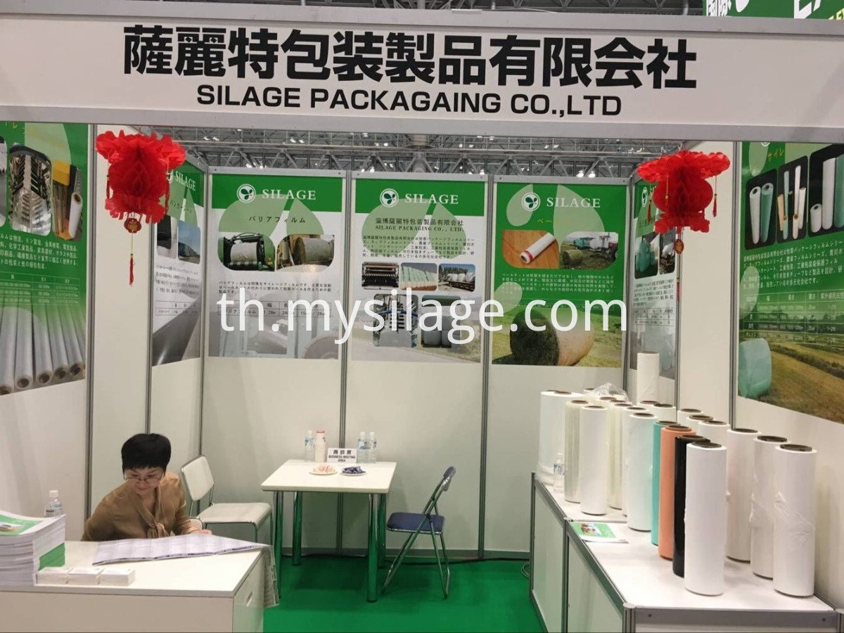 Silage Wrap Film In Japan