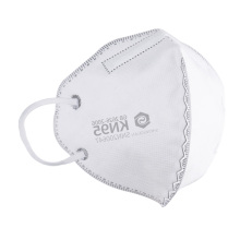 Approved Face Respirator Dust Mask KN95