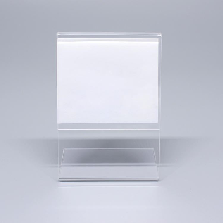 Lucite Card Holder