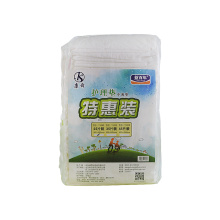 underpads disposable super absorbent bed protection