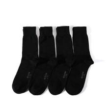 Cotton dress socks for men-98B6