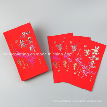 Traditional Greeting Gift Red Lucky Money Paper Pocket Envelope
