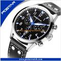 Novo relógio de esporte de chegada Swiss Quality Watch