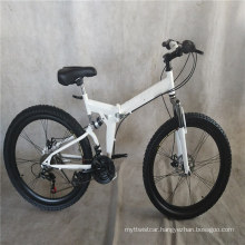 """26"""" 21 Speed Steel Frame Full Suspension Factory Price Adult Mens Downhill Folding Mountain Bike Foldable MTB Bicycles"""