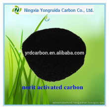 Methylene 12 Powdered Activated Carbon Price/ Norit Activated Carbon