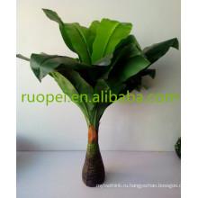 Proveedor Китай большой открытый искусственные банановые деревья