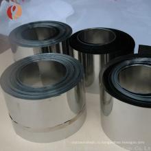 Полировка чистого Гафния 0.15 мм фольга/ленты с заводской цене