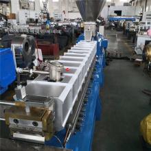 Produktionslinie für Kunststoffgranulat