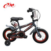 Best seller mucha suciedad bicicleta bicicleta / niños bicicleta caballo / alta calidad capitán América niños bicicleta fabricante