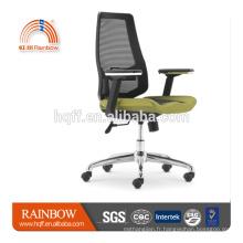 CM-B133BS-1 chaise de bureau en plastique chaise d'ordinateur chaise de bureau moderne