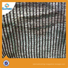45g Hdpe Shade Net for agricuture from Changzhou