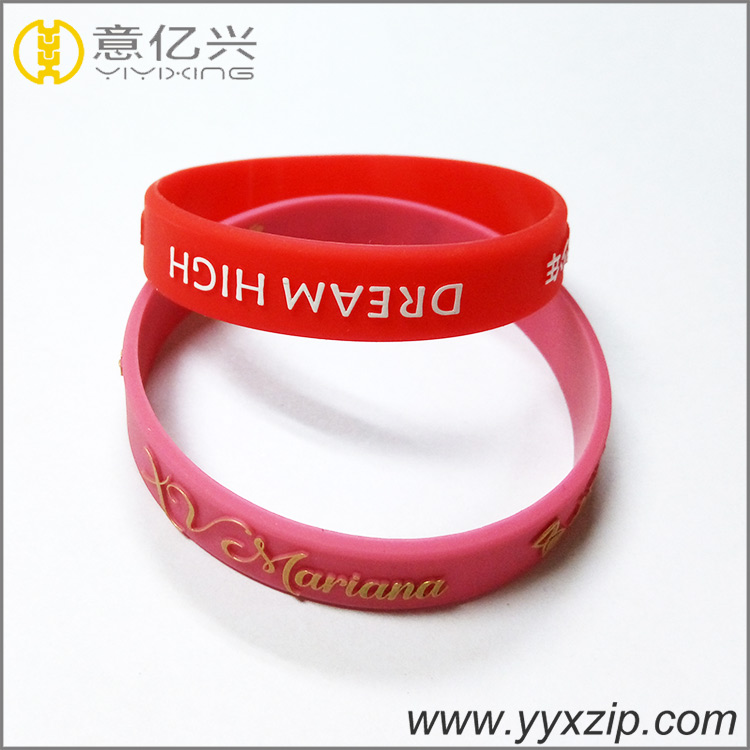 Embossed Rubber Bracelets