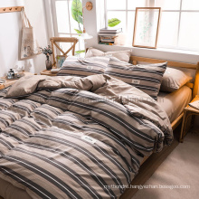 Hot Sale Cottage Khaki and Gray Striped Simple Style Cotton Bedding
