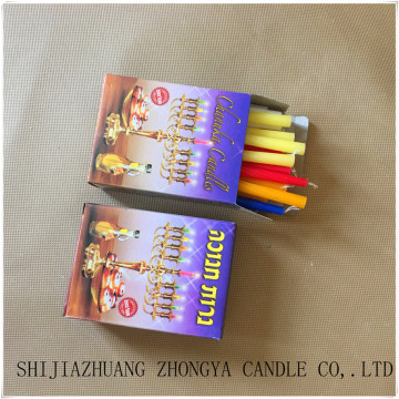 Israel Market Church Chanukah Candles / Jewish Candle